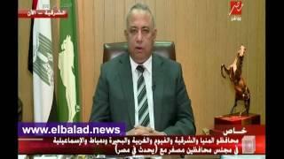 محافظ الشرقية: مركز حروق ههيا أحدث طفرة صحية على مستوى الدلتا .. «فيديو»