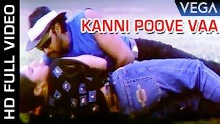 Kanni Poove Vaa Video Song   Ilaignar Ani Movie Video Song   S. P. Balasubrahmanyam
