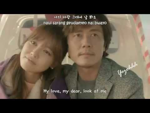 Sooyoung (SNSD) - Wind Flower (바람꽃) FMV (My Spring Days OST)[ENGSUB + Romanization + Hangul]