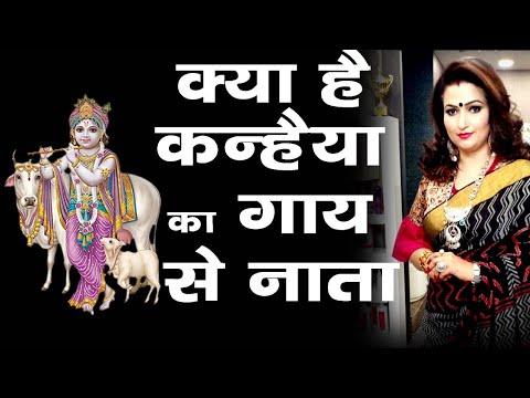 Lal Kitab 1941 Jupiter 11th house - Guru 11ve bhav me from YouTube · Duration:  18 minutes 19 seconds