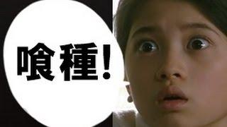 チャンネル登録はコチラ⇒ http://ur0.work/D0Ea 桜田ひよりが東京喰種の...