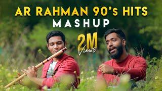 A R Rahman 90s Hits Mashup - Rajaganapathy ft.Ashish