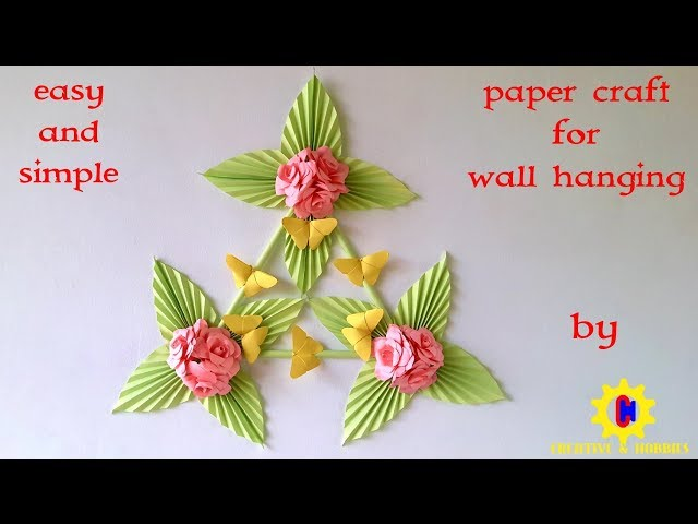 Simple and easy Paper craft for wall hanging / Kerajinan kertas untuk hiasan dinding