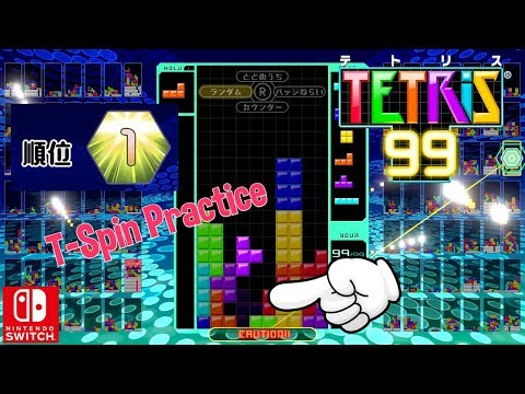 Nintendo Switch Tetris 99 T-Spin Practice Battle Royale Gameplay First Place