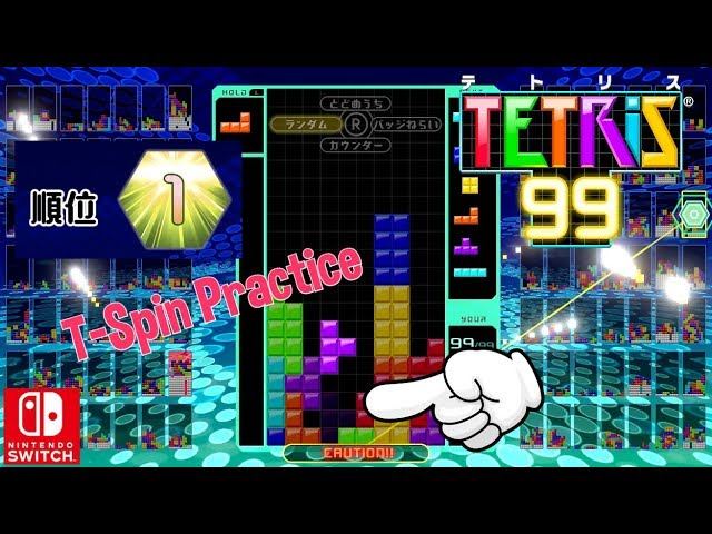 Tetris 99: T-Spin & How To Use It | Heavy com