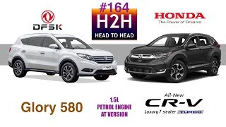 H2H #164 DFSK GLORY 580 vs Honda ALL NEW CR-V