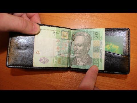 Распаковка товара из Китая, АлиЭкспресс  Мужской кошелек, зажим для денег