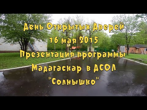 Прокуратура Новгородской области