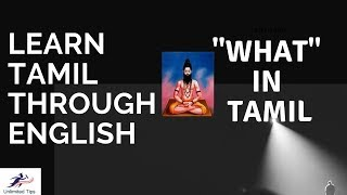 Use of What in Tamil Language  Learn Tamil Through English