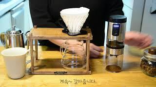 커피 핸드드립 (ft.마리슈타이거 LUMI 충전식 분쇄…
