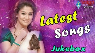 Latest telugu super hit songs || back 2 back hit songs || 2016 latest movies