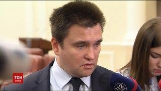 Клімкін запевняє, що Росія причетна до ситуації, яка відбувається в 'ЛНР'