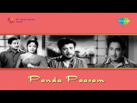 Bandha paasam tamil movie online / Obsidian mirror plot