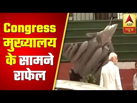 Rafale Replica Placed Outside Air Chief Marshal`s Residence In Delhi Across Congress HQ | ABP News