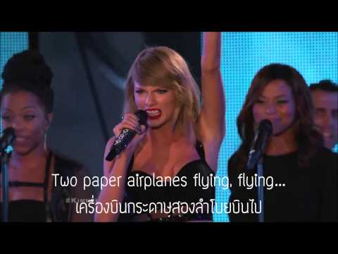 Out of the wood - Taylor Swift (ThaiSub)