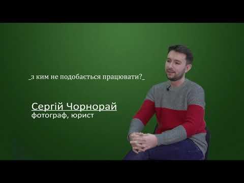 telekanal Vektor: З ким не подобається працювати? Фотограф Сергій Чорнорай