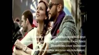 Тимати feat Григорий Лепс - Лондон