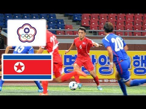 Chinese Taipei (TPE) vs. DPR Korea (PRK) | AFC U-23 Championship Qualifiers Group G
