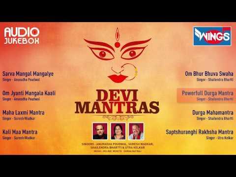 Top 8 PowerfullDevi Mantras - Sarva Mangal Manglaya - Kali Maa Mantra - Durga Mantra