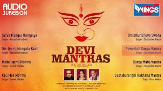 Top 8 Powerfull  Devi Mantras - Sarva Mangal Manglaya - Kali Maa Mantra - Durga Mantra