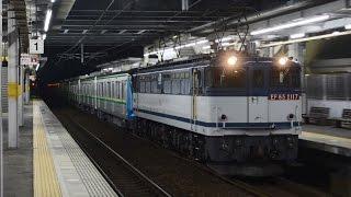 甲種輸送 EF65 2117号機+東京メトロ16000系(16134F) 野田新町駅通過