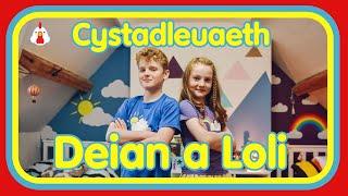 Cystadleuaeth Deian A Loli   New Competition On Cyw!