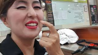 메이크업 국가자격증 아름다운사람들 대전점 폴카티비