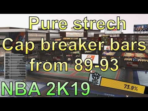 Cap breaker Bars on Pure Stretch Four From 89-93 NBA 2k19 *not clickbait*