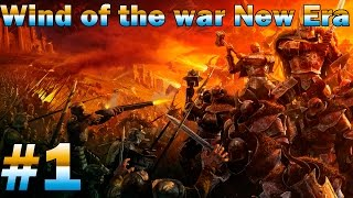Прохождение игры Mount & Blade: Warband с модом WAR IN THE WORLD OF MAGIC #1: Началась новая эра!