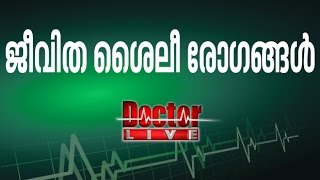 Lifestyle Diseases Doctor's Live 30/09/16