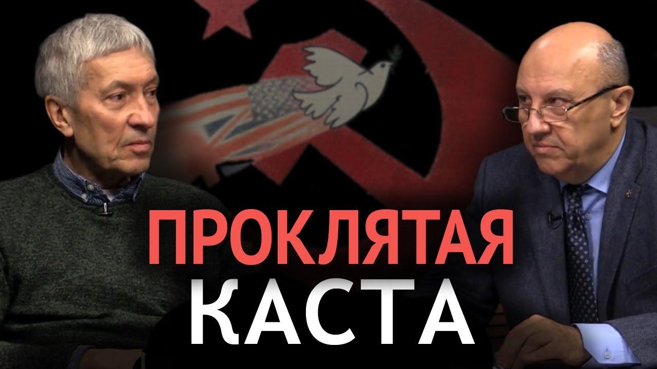 Как сбылось пророчество Всеволода Кочетова