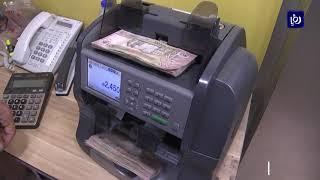 البنك المركزي يسمح بتأجيل أقساط القروض لشهر حزيران مع إثبات الضرر جراء الأزمة (3/6/2020)