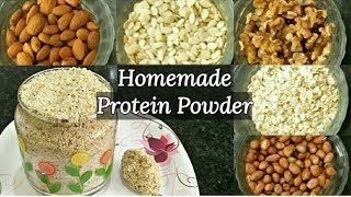 Homemade Protein Powder | प्रोटीन पाउडर | How to Make Protein Powder at Home