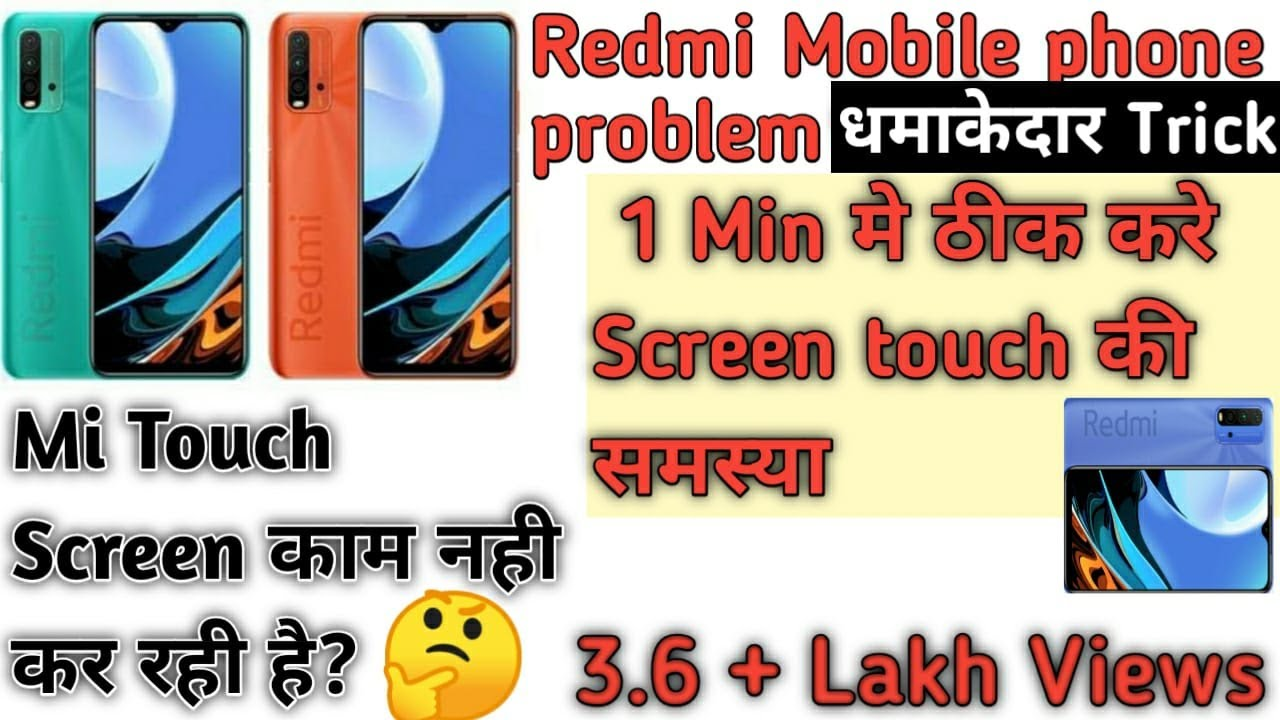 Mi Note 3 touch screen not working | how to resolve see trick in video