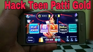 Hack teen Patti Gold 999999999 trick 2017 -Get unlimited coins latest trick -latest App