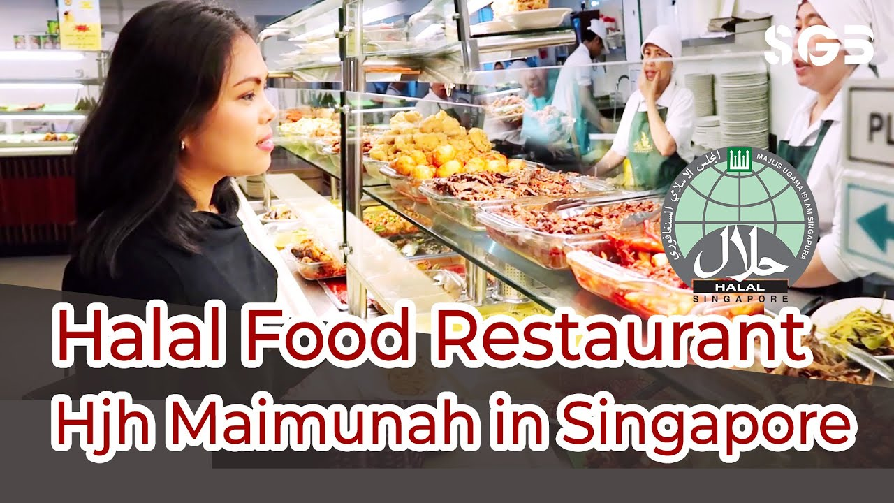 Halal Food Restaurant Hjh Maimunah In Singapore Youtube