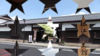 【山陰の小京都 松江】ぶらり散策♪♪♪