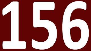 ГРАММАТИКА АНГЛИЙСКОГО ЯЗЫКА С НУЛЯ  УРОК 156  АНГЛИЙСКИЙ ЯЗЫК ДЛЯ СРЕДНЕГО УРОВНЯ INTERMEDIATE