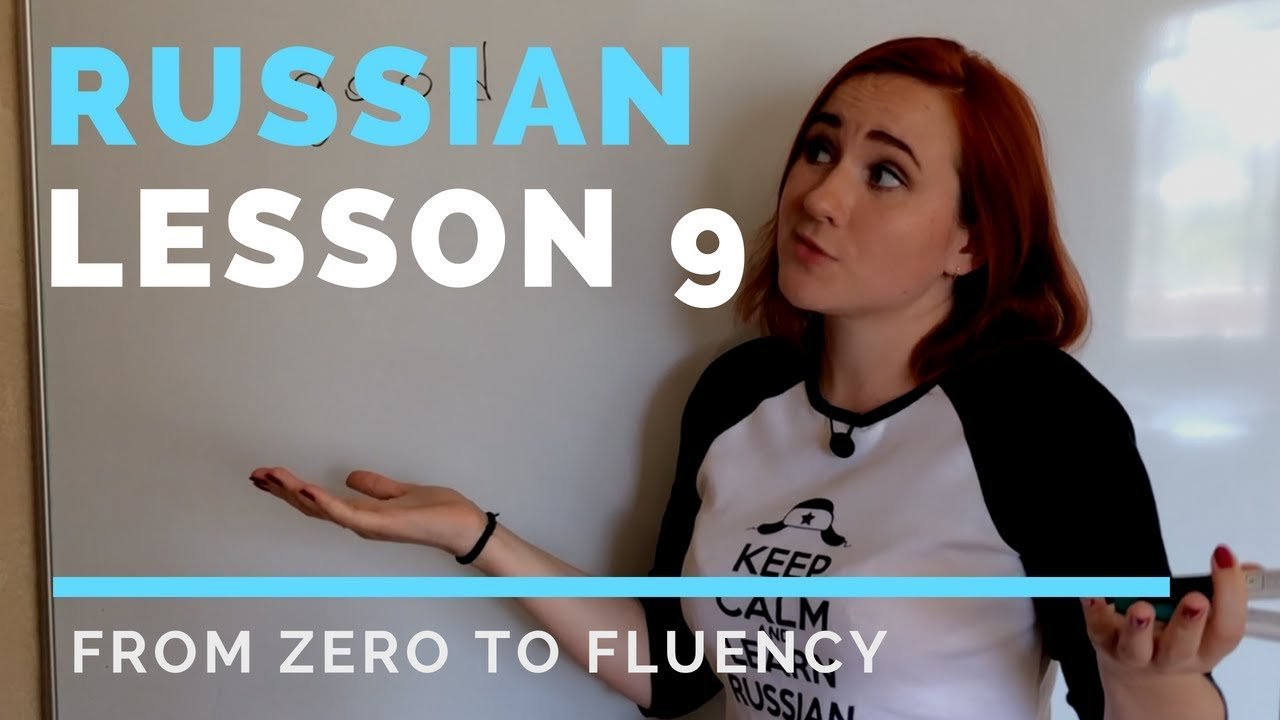 Russian adjectives – Russian lesson 9 – Russian language course