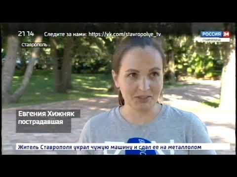 Мошенники  ООО Ставропольский центр правовой защиты