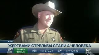 Выпуск новостей 12:00 от 15.10.2018