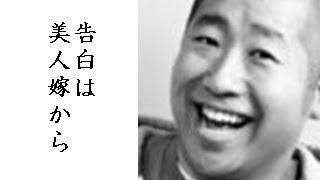 ハライチ澤部佑の嫁は白洋舎の社長令嬢?! 【チャンネル登録】はコチラ...