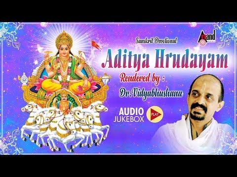 Sri Aditya Hrudayam   Sanskrit Devotional Jukebox   Vidyabhushana