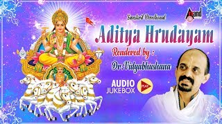 Sri Aditya Hrudayam | Sanskrit Devotional Jukebox | Vidyabhushana