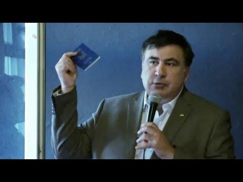 Президент Украины Владимир Зеленский все-таки вернул во власть Михаила Саакашвили.