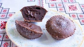 ШОКОЛАДНЫЕ КЕКСЫ С ЖИДКОЙ НАЧИНКОЙ а ля шоколадный фондан Шоколадні кекси з рідкою начинкою