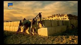 Die Pyramide - Ein Weltwunder entsteht (Doku NDR 2003)
