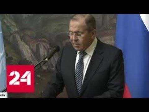 Ответ не заставил себя ждать: Москва вызвала посла США, Вашингтон оставил дверь открытой - Россия 24