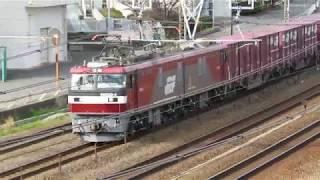 JR貨物・EH500形柏尾川大橋他(Japan Freight Railway)
