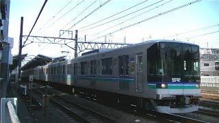 埼玉高速2000系2107F急行浦和美園行き 東急目黒線奥沢駅通過